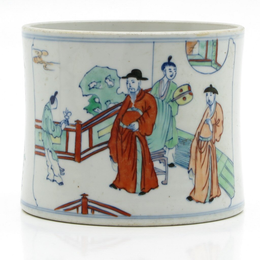 China Porcelain Brush Pot