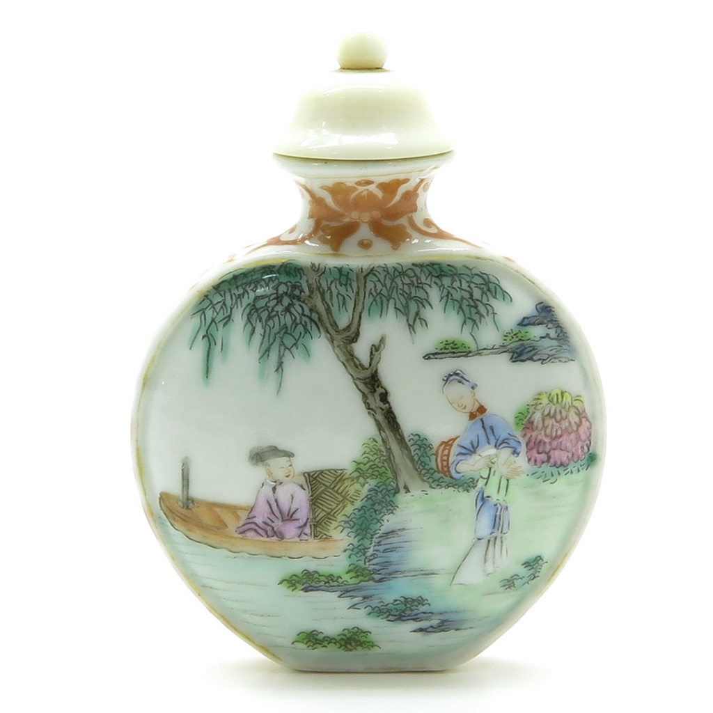 China Porcelain Snuff Bottle Marked Qianlong
